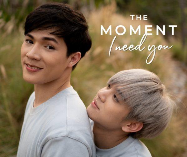 >The Moment I Need You ตอนที่ 1-4 พากย์ไทย