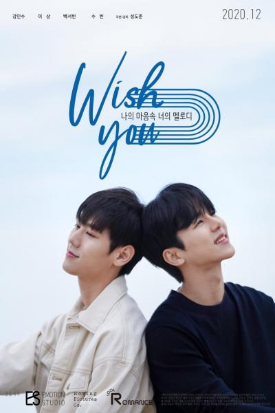 >WISH YOU : Your Melody In My Heart (2020) ตอนที่ 1-8 ซับไทย