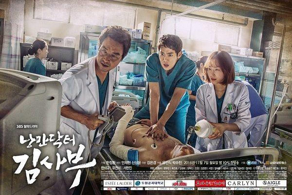 >ซีรี่ย์เกาหลี Dr. Romantic 1 (Romantic Doctor Teacher Kim Season1) ดอกเตอร์ โรแมนติก ตอนที่ 1-20 พากย์ไทย