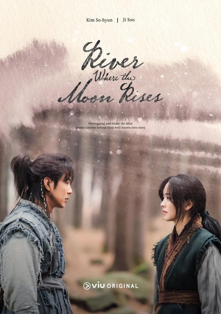 >ซีรี่ย์เกาหลี River Where the Moon Rises ตอนที่ 1-40 ซับไทย
