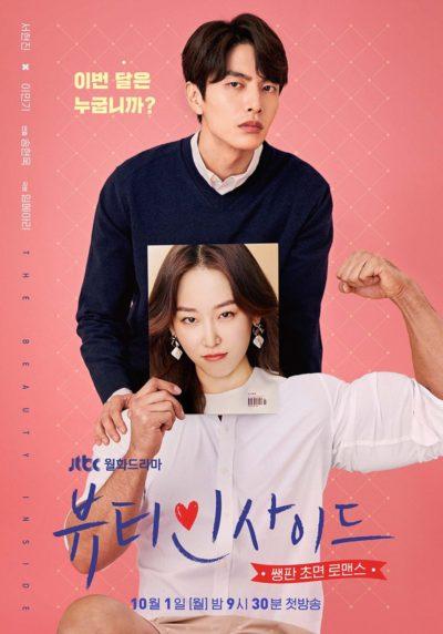 >ซีรี่ย์เกาหลี The Beauty Inside ร่างใหม่หัวใจไม่เปลี่ยน ตอนที่ 1-16 พากย์ไทย