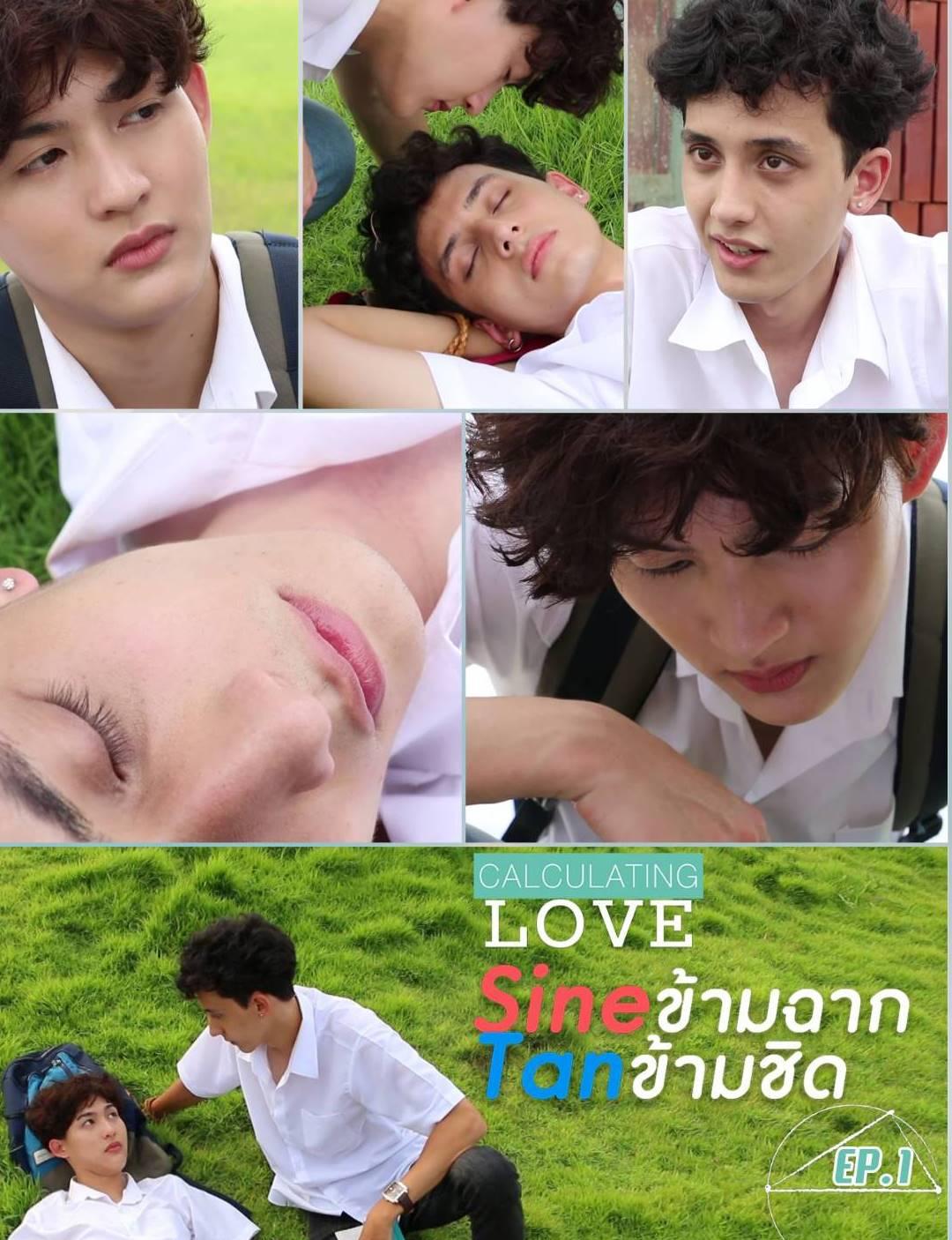 ซีรี่ย์ไทย Calculating Love (2020) Sineข้ามฉาก Tanข้ามชิด พากย์ไทย