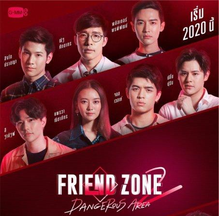 ซีรี่ย์ไทย Friend Zone 2 Dangerous Area (2020) เอา ให้ ชัด พากย์ไทย