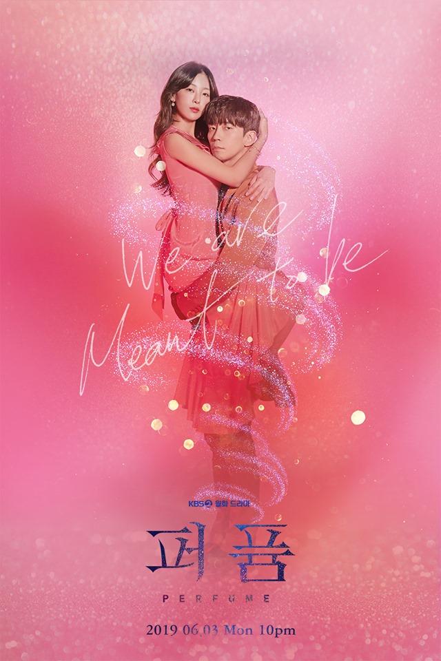 >ฟุ้งรัก Perfume ตอนที่ 1-32 พากย์ไทย