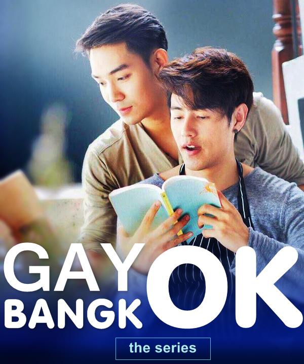 >GAYOK BANGKOK เกย์โอเค แบงค็อก เดอะซีรีส์ ตอนที่ 1-5 พากย์ไทย