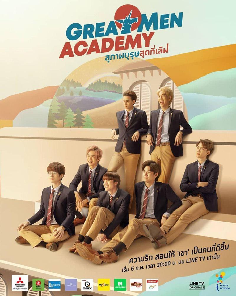 >Great Men Academy สุภาพบุรุษสุดที่เลิฟ ตอนที่ 1-8 พากย์ไทย