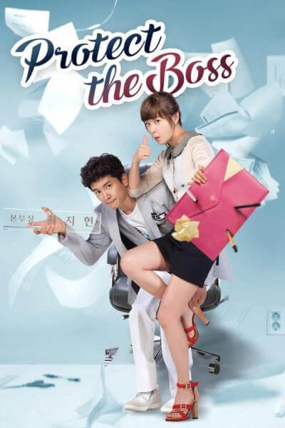 >Protect the boss (2011) เจ้านายข้าใครอย่าแตะ ตอนที่ 1-18 พากย์ไทย