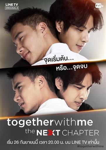 >Together With Me: The Next Chapter อกหักมารักกับผม ตอนที่ 1-13 พากย์ไทย