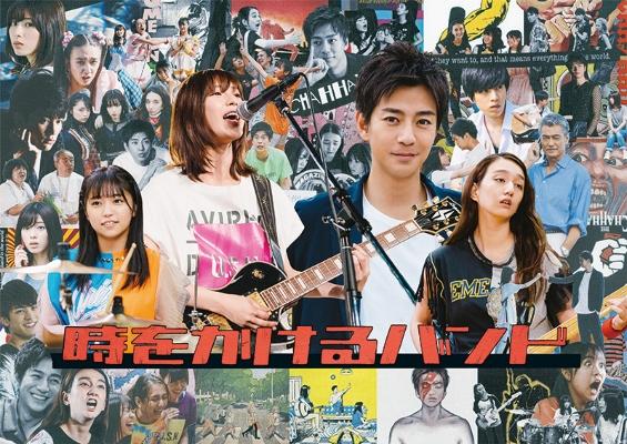 >ซีรี่ย์ญี่ปุ่น Toki o Kakeru Band ข้ามเวลามาโปรดิวซ์ ตอนที่ 1-10 ซับไทย