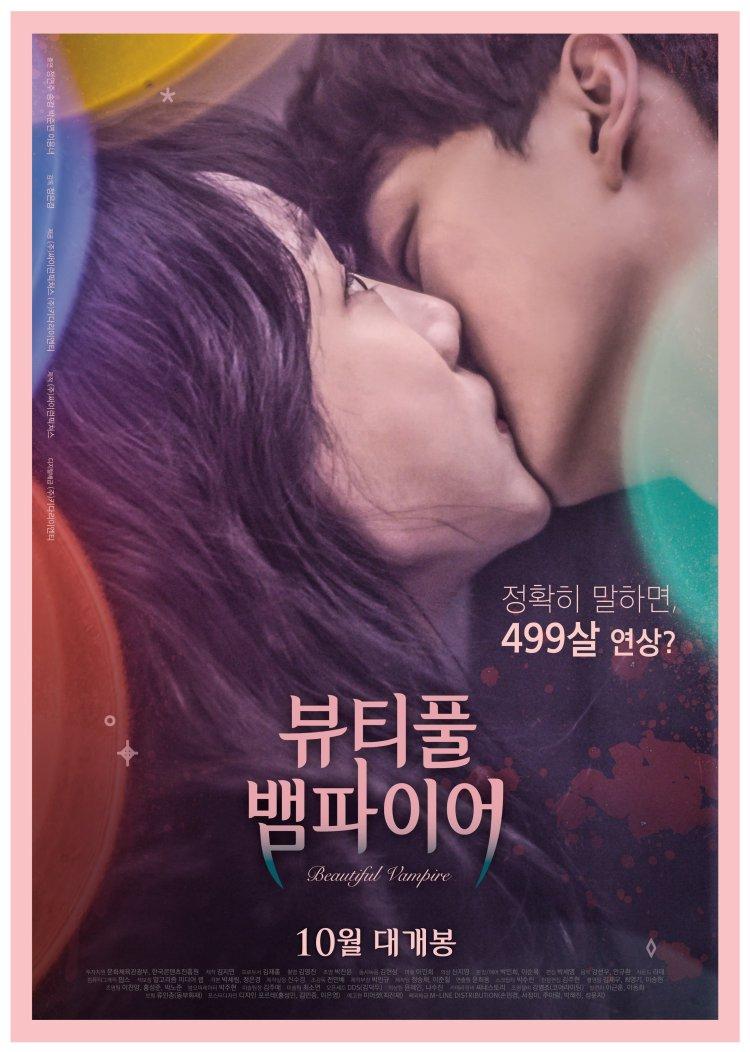>ซีรี่ย์เกาหลี Beautiful Vampire (2021) ซับไทย Movie