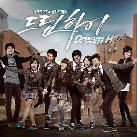 >ซีรี่ย์เกาหลี Dream High มุ่งสู่ดาว ก้าวตามฝัน ตอนที่ 1-16 พากย์ไทย