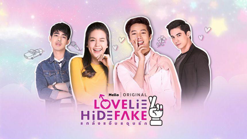 >ซีรี่ย์ไทย Love Lie Hide Fake The Series แกล้งแอ๊บแอบรัก ตอนที่ 1-8 พากย์ไทย