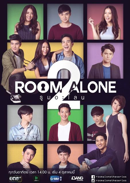 >ซีรี่ย์ไทย Room Alone Season 2 ซีรีส์ของคนเหงาๆ ตอนที่ 1-16 พากย์ไทย